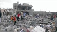 تقرير لمنظمة دولية يستعرض تجربة رابطة المختطفين اليمنيين في الدفاع عن ذويهن  (ترجمة خاصة)