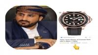 ساعة يد لقيادي حوثي تثير حفيظة اليمنيين (رصد خاص)