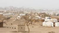مأرب: سيول الأمطار تغمر مئات المنازل في مخيم الجفينة