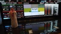 قطر وعمان تنجوان من تراجع جديد للأسهم الخليجية