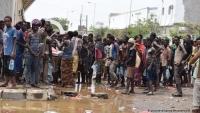 المهاجرون في اليمن.. مراكز احتجاز وظروف مروّعة