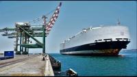 أرصفة المعلا بميناء عدن تسجل نمواً مضطرداً في مناولة البضائع
