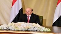 هادي: ليس بمقدور سلالة أو طائفة فرض إرادتها على اليمنيين