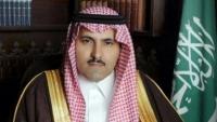 آل جابر: جماعة الحوثي تماطل في تنفيذ اتفاق السويد