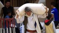 بن مبارك: يجب أن لا يقف العالم مكتوف الأيدي إزاء تجويع الحوثيين لليمنيين