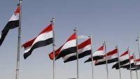 في ذكراها الـ 29.. الوحدة اليمنية إلى أين؟ (تقرير)