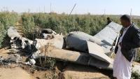 السعودية تعترض طائرة مسيرة تابعة للحوثيين فوق نجران