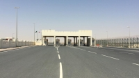 وول ستريت جورنال: حقل الشمال وراء خطة سعودية لغزو قطر