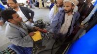 تصاعد الصراع بين الحكومة والحوثيين على نفط اليمن