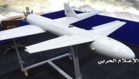 جماعة الحوثي تعلن عن استهداف مطار جازان