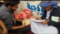 مطابخ خيرية في صنعاء وإب تشكو ابتزاز الحوثيين