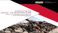 سفارة اليمن في واشنطن تصدر تقريرا حول علاقة الحوثيين بداعش والقاعدة