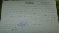 مكتب أوقاف سقطرى يوقف مسابقة القرآن الكريم