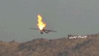 جماعة الحوثي تعلن اسقاط طائرتين للتحالف وقنص جندي سعودي في نجران