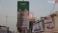 المهرة.. جذور الحضور السعودي وتطورات الصراع مع أبناء المحافظة (تحليل)