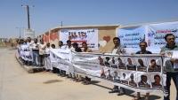 في يوم الصحافة اليمنية.. صحفيون ينددون بأوضاع زملائهم المختطفين