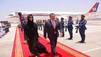 رئيس الحكومة اليمنية يصل أبو ظبي في أول زيارة له منذ تعيينه
