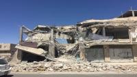 هيومن رايتس: التقرير الحقوقي لخارجية بريطانيا تجاهل جرائم التحالف باليمن (ترجمة خاصة)