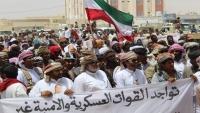 المهرة.. استئناف الإعتصام  في منفذ صرفيت للمطالبة بخروج القوات السعودية