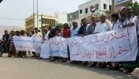 احتجاجات بالمكلا للمطالبة بفتح مطار الريان وقوات النخبة تغلق شوارع ومنافذ المدينة لمنع تجمهر الناس