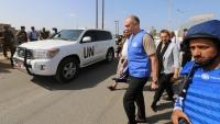 لوليسغارد: المظاهر العسكرية للحوثيين لم تبارح ميناء الحديدة