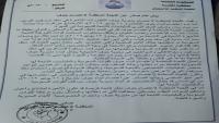 رفع اعتصام حوف في المهرة لإتاحة فرص الحل مع التمسك بالمطالب (بيان)