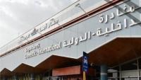 الحوثيون يزعمون تدمير رادارات مطار أبها السعودي ويحذرون شركات الطيران