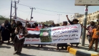 احتجاجات في شبوة تندد باعتقال قوات النخبة لقيادي بالحراك الثوري