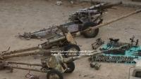 الجيش الوطني يعلن استعادة آليات عسكرية وأسلحة في حجة