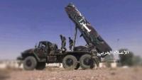 التحالف يدمر منصة إطلاق صواريخ ومخازن أسلحة بحجة