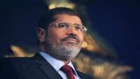 تفاعلا مع وفاة مرسي.. يمنيون ينددون بالديكتاتورية والثورات المضادة