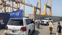 الأمم المتحدة تتفق مع الحوثيين على آلية جديدة لتفتيش السفن في ميناء الحديدة