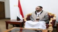 الحوثيون يعينون مندوباً دائماً لحكومتهم لدى الأمم المتحدة