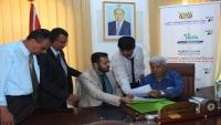 وزير الصحة يوقع مع قيادة مؤسسة صلة للتنمية مذكرات شراكة وتعاون
