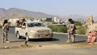 أكاديمي سعودي: ما تقوم به الإمارات في جنوب اليمن يتناغم مع المشروع الإيراني