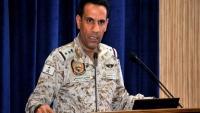 التحالف يقول أنه استهدف خبراء أجانب في معسكر للحوثيين