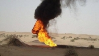 شبوة.. مسلحون يفجرون أنبوباً لنقل النفط الخام