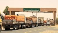 السعودية تفرض إجراءات مشددة على دخول اليمنيين عبر منفذ الوديعة