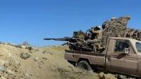مصرع 15 حوثيا في مواجهات مع الجيش غرب الضالع