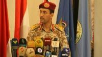 الحوثيون يزعمون امتلاك أسلحة جديدة ستشكل تحولا مهما في معادلات الصراع