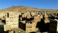 """يمنيون يندبون تدمير المواقع التاريخية جراء الحرب: """"جيلًا بأكمله يفقد تاريخنا وتراثنا"""" (ترجمة)"""
