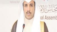 """إطلاق إسم رئيس مجلس الأمة الكويتي على شارع """"البحرين"""" في فلسطين"""