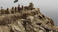 مقتل جنديين سعوديين في الحد الجنوبي