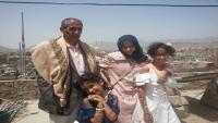 صنعاء.. أب يعدم بناته الثلاث بطريقة وحشية