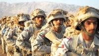 يمنيون يشككون بانسحاب الإمارات من اليمن (رصد خاص)