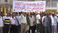 موظفو شركة النفط يبدؤون إضراباً جزئياً بسبب تجاوزات شركة مصافي عدن