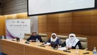 الإمارات تمنع نائبة أردنية من الدخول إلى أراضيها