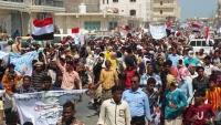 تظاهرة حاشدة في سقطرى دعما للشرعية ورفضا للتواجد الإماراتي بالجزيرة