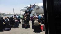 الحكومة توجه بتشكيل لجنة تحقيق في حادثة طائرة اليمنية