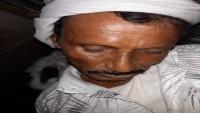 مقتل ضابط  كبير في الجيش اليمني في ظروف غامضة بشبوة